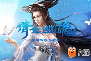 我在汉朝当皇帝手游下载 我在汉朝当皇帝单机 网游