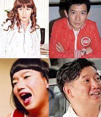 广州伪娘惨遭多名黑人SM 男星扮女装雷死人