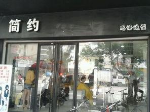 经典时尚的美发店名字大全