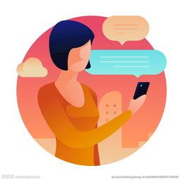 手机QQ如何更改聊天背景?