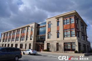 2月1日,美国首都华盛顿美利坚大学的国际服务学院大楼外景,