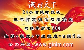 ...誉 1.0元 广告联盟评测 网赚论坛 网络赚钱 网赚 中国网赚界的好莱坞