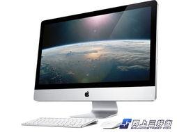 苹果iMac MB950CH/A一体电脑-苹果一体机全场特价,950 952 953特价