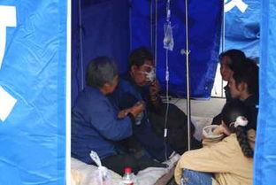...国红基会中国红行动特别行动组组前方报道