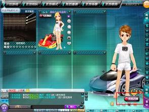 双人舞模式可根据自主更换舞蹈模式(飞车模式、传统模式)-QQ飞车...