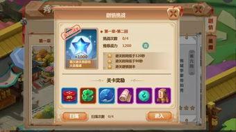 我在汉朝当皇帝变态版新手怎么练级 我在汉朝当皇帝快速升级攻略