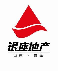 开发商名称 青岛银座地产有限公司-银座动感世代