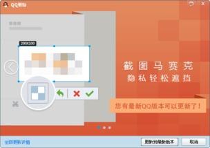 qq勋章墙破解版 QQ6.4正式版勋章墙破解补丁 v1.0 最新免费版下载 ...