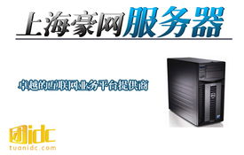 ...M网卡 规格 1U 架式机箱 300W大功率服务器电源
