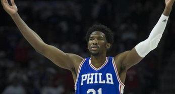 NBA比分 恩比德25 10独木难支魔术5人上双胜76人