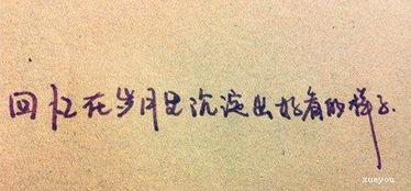 经典唯美情话句子