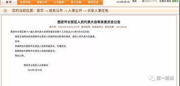 北京赛车信誉微信群98