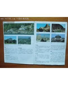 中国第一张555香烟广告画片