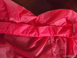 第三件艾斯洛威的防晒皮肤衣