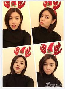 陈妍希微博截图-陈妍希头戴鹿角自拍 嘟嘴卖萌表情多变