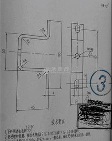 弹簧座多工位级进模设计 冲压模具设计