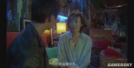性爱宝典 喜剧电影 游民星空