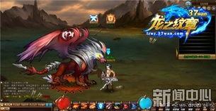 【无上战力之争锋:武斗世界BOSS】-龙之纹章 公测前瞻五大玩法重...