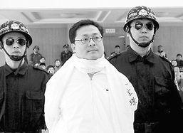 ...为袁宝王景被押赴刑场(资料照片)-亿万富翁袁宝Z雇凶杀人案外案...