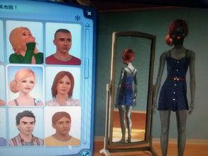 模拟人生3皮肤发黑,NPC也是这样