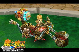 Q版3D萌战网游 魔之精灵今日13 30公测