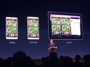 技德科技推多款新品 系统基于安卓6.0定制