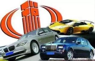 元,微型客车为60元至480元.   以普通家轿为例,7月1日之后每年至...