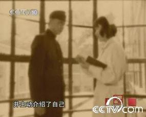 郭沫若与这位日本护士小姐一见钟情-郭沫若与日本女异国情缘 一见钟...