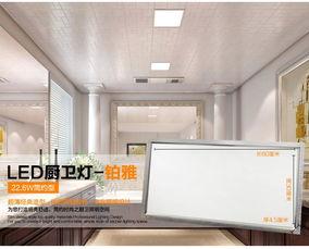 欧普照明集成吊顶LED平板灯扣板灯 厨房吊顶灯 卫生间铝扣板灯具