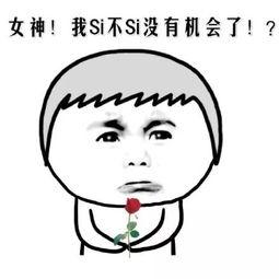...情包 表示无语QQ表情包 发表情 ... 表情