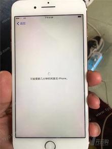 中iphone7p