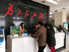 节后探访南京机关单位窗口部门 个别办事部门竟不给进门