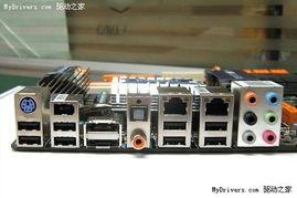 缁ont姹pesf板mx-接口方面,主板丰富的I/O接口部分提供了常见的PS/2键盘接口以及8个...