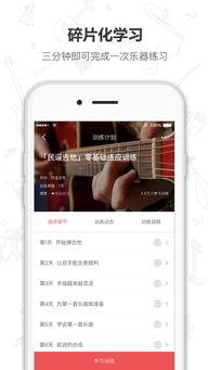 Finger下载 Fingerios版v4.2.1下载 9553苹果下载
