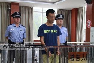 男子在酒店偷拍客人不雅视频 敲诈勒索10万获刑