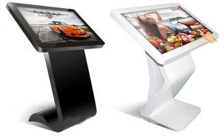 ...ing 42 inch LCD Touch Screen Kio