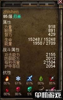 九州荣耀巫魅攻略