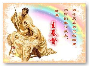 一、马利亚与约瑟顺服了马利亚顺服了-对耶稣降生的几种态度