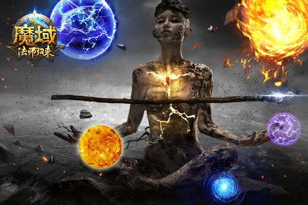 大魔法师与异界元素法灵签订灵魂契约后,具备变身元素掌控者的超能...