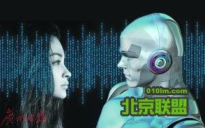 ...标题 与机器人抢饭碗 滚动