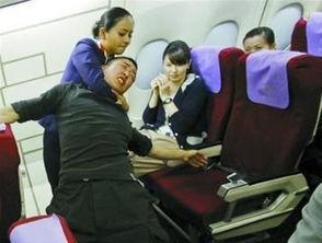 ... blank 香港空姐必修咏春 航空公司 有人不规矩 a a href http s.sohu