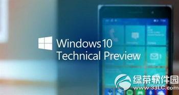 ...情况下依然选择接收MMS信息,全新的日历?-windows10 for phone...