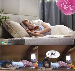 广告时的面貌,舒服的躺在床上,睡姿如   白雪   公主般可爱甜美.而...