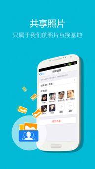 手机qq2014苹果版下载 手机qq2014苹果版app下载 手机qq2014苹果...