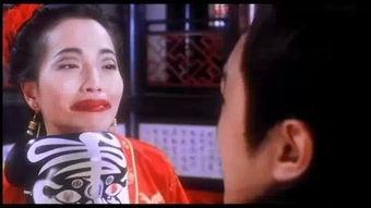 姐也要mjieyaoai-出自:《唐伯虎点秋香》   奇葩类型:饥渴的自恋狂   经典台词:是我...