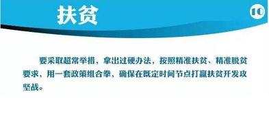 【说说】十年未见的句子-中国经济网编者按:   今年是