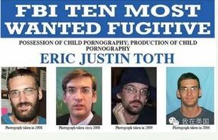这个备受诟病的FBI钓鱼案是怎样的一个执法过程:   在2011年本拉登...