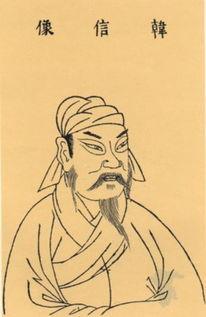不死典-中国古代死得最窝囊的十大战神