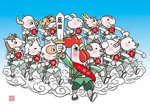 卡通鸡拜年-图个 鸡 祥 漫画家笔下的鸡年百态