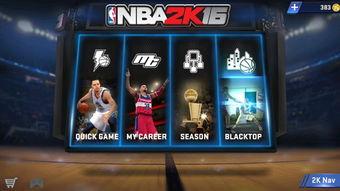 NBA2K16手机版怎么设置中文
